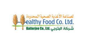 healthyfoodstuff_logo